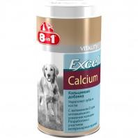 8in1 Calcium 1700 табл.